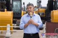约翰迪尔天津工程机械工厂第2000台挖掘机的下线庆祝仪式隆重举行