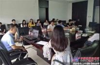 中联环境:营销春训 助力打造学习型组织