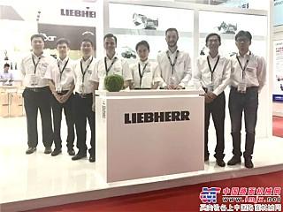 利勃海尔矿山设备亮相北京国际矿业展