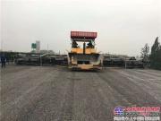 中大机械:济青高速四改八超宽度路面无纵缝整幅摊铺
