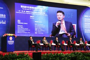 柳工连续九年受邀出席澳门国际基础设施投资与建设高峰论坛