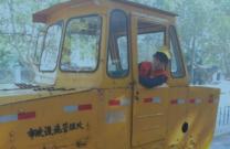 汪双玲:镇江市政养护行业唯一女性压路机驾驶员