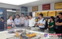 工信部、中国服务型制造联盟考察团到铁拓机械考察调研