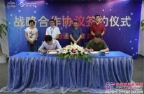 北京精英智通与信路威达成战略合作,推动高位视频技术在智慧停车领域应用