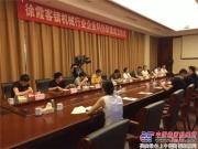 聚焦鑫海,无锡市成立首家机械行业企业科协联盟