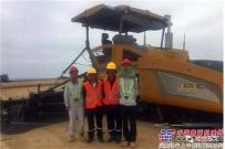 中交西筑两台摊铺机助力巴布亚新几内亚和厄瓜多尔港口建设