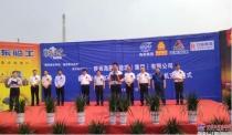 山东临工与陕西海燕集团LNG装载机交机仪式成功举行