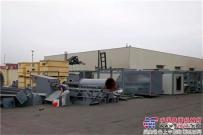 中交西筑J1500型沥青搅拌设备天津港待发 即日运往肯尼亚