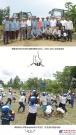 小松集团柬埔寨排雷支援活动迎来10周年