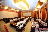 中国共产党东风汽车集团有限公司新一届党委常委、纪委常委选举产生