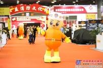 2018广州国际消防展隆重开幕公益活动带来全新体验!