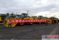 山推乌兹别克斯坦项目设备集结发车
