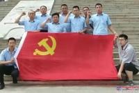山东临工装载机总装支部赴台儿庄开展党员学习教育活动