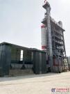 鑫海路机沥青搅拌站及热再生成套设备入驻 国家园林城市浙江长兴