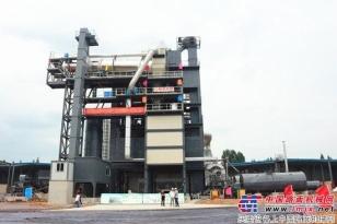 个性化服务突破新市场 泉成机械QCR2000沥青混合料再生设备落户安庆