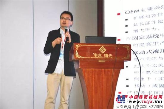 壳牌出席2018中国锻造模具与润滑研讨会