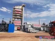 岳首筑机LBD5000型沥青搅拌站助力G6京藏高速公路工程建设