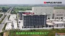 南方路机全环保商混智慧化工厂 应用于广东汕头创业混凝土有限公司
