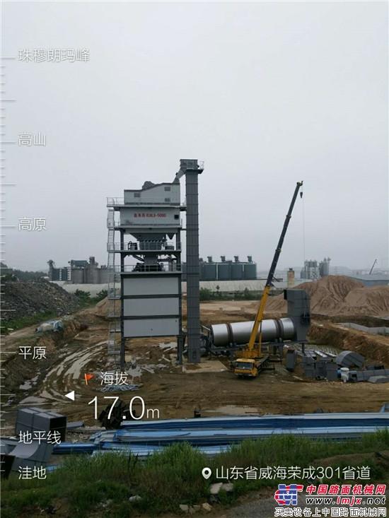 鑫海路机HLB5000型沥青搅拌站助力美丽的滨海城市——山东威海