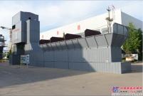 方圆集团成套设备有限公司确保出口产品顺利发货