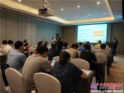bauma CONEXPO INDIA 2018路演活动在京举行
