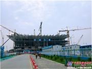 助力创造新纪录 中联重科超大塔机高效建设西安丝路国际会议中心