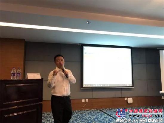 2018约翰迪尔工程机械经销商培训会顺利召开