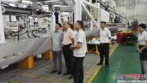 国机重工:吴培国董事长率队走访三三工业