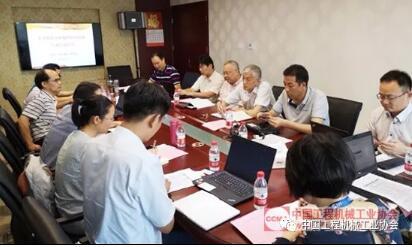非道路移动工程机械四阶段排放沟通交流会北京举行