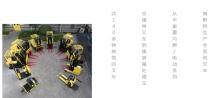 For Demanding Operations. Everywhere _ Part III - 海斯特机械行业应用