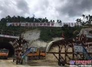 建设国际旅游岛!徐工助力海南最长公路隧道施工