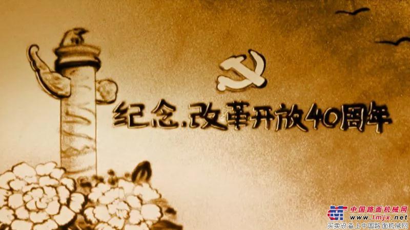 """""""珠峰登顶""""激励徐工成长,总书记称赞的大吊车真不简单 重载先"""