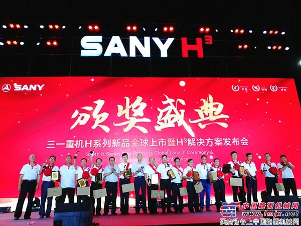 三一重机H系列新品全球上市 H3解决方案隆重发布