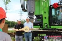 泰信机械浙江首台KR220C旋挖钻机正式交机