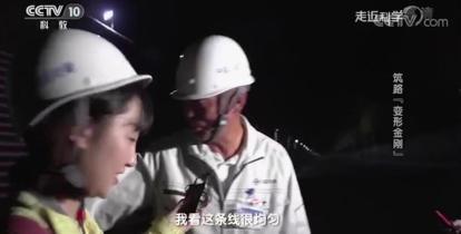 中大机械 - 2林鸣评说摊铺效果30秒