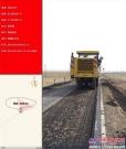 宝马格大明星铣刨机BM2000/60,专治各项疑难杂症