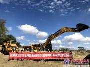 徐工大型矿用产品正式进入南非矿业市场
