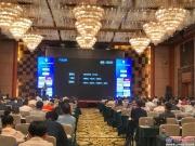 比亚迪叉车受邀出席第三届中国冷链物流大会