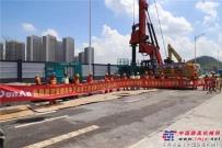 盾安:深圳地铁16号线田头站咬合桩项目正式开工
