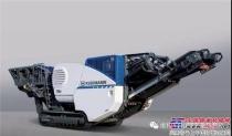 克磊镘 :群英荟萃!克磊镘MOBICAT - 移动颚式破碎设备大集合
