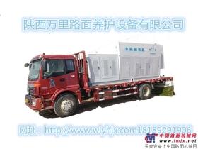 陕西万里:新款大容量散装水泥撒布机