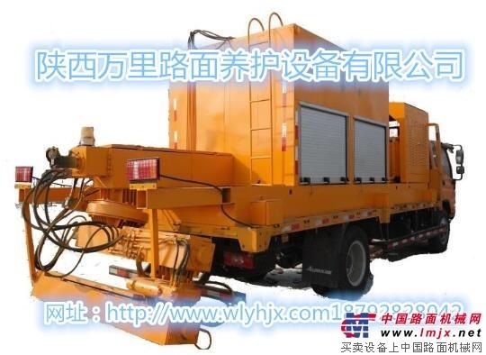 陜西萬里:BT型保溫瀝青攤鋪機