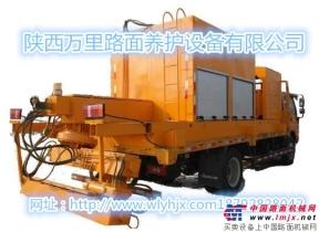 陕西万里:BT型保温沥青摊铺机