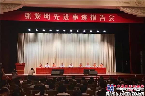 """中交西筑:向""""时代楷模""""张黎明学习 中交西筑:公司董事长杨向"""