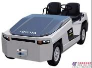 丰田:这款电动牵引车,很是skr!