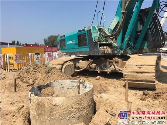 加速雄安新区建设,山河智能旋挖启动京雄城际铁路第一钻