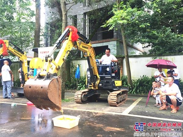 2018第二届成都微挖节举行  共商共建微挖行业秩序