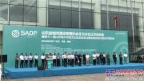中联环境:绿色环卫装备助力齐鲁大地蓝天保卫战