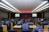 国机重工常林:公司召开第十六届九次职工代表大会暨年中工作会议