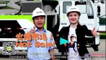 中联重科:一款神奇的设备管理APP 泵车运营监测 so easy!